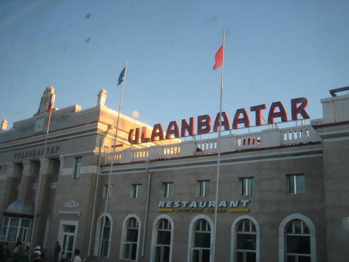 ulaanbaatar trainstation